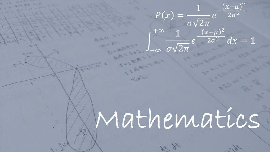 【要注意】「わかりやすい」数学の授業・教材の落とし穴